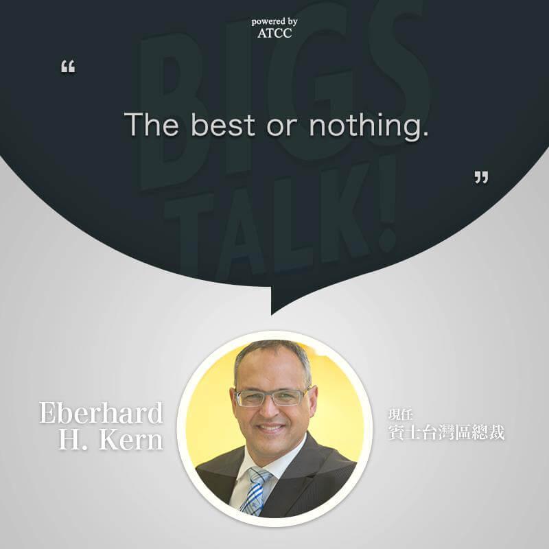 BIGS TALK! – Eberhard H. Kern
