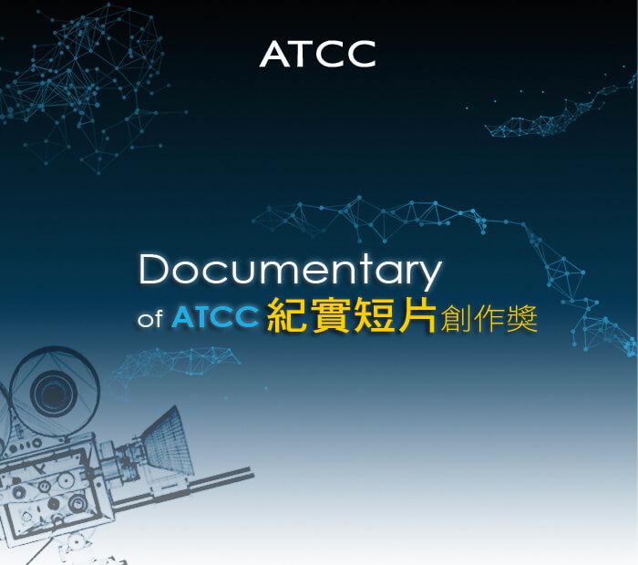 0306-ATCCXdocumetary