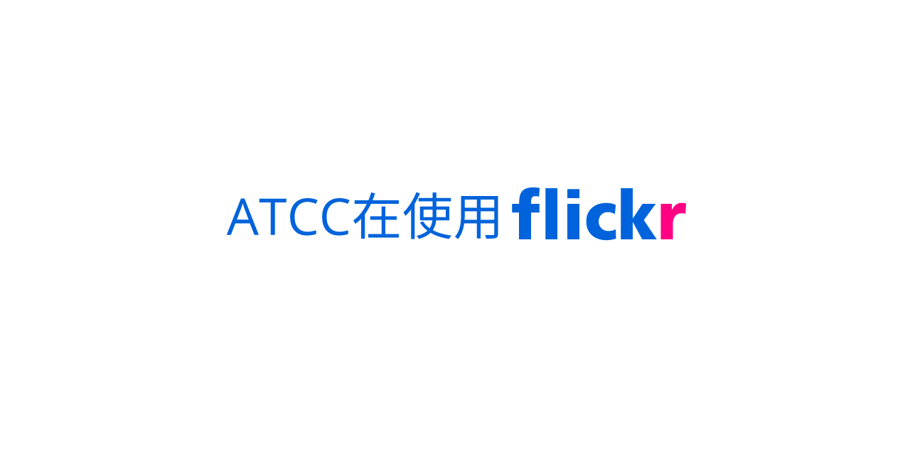 atccxflickr